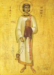 Св. първодякон Стефан