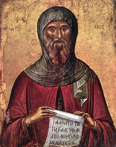 Св. Антоний Велики. Икона от XVI в. от критския иконописец Мануил Дамаскинос.
