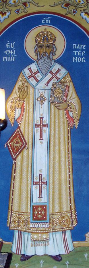 Св. Патриарх Евтимий Търновски – стенопис в Параклиса на Богословския факултет при СУ