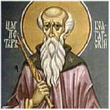 Св. цар Петър