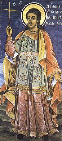 """Св. Лазар Български, стенопис от параклиса """"Св. Архангели"""" в Рилския манастир"""