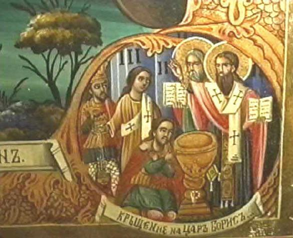 Кръщението на Цар Борис I, стенопис