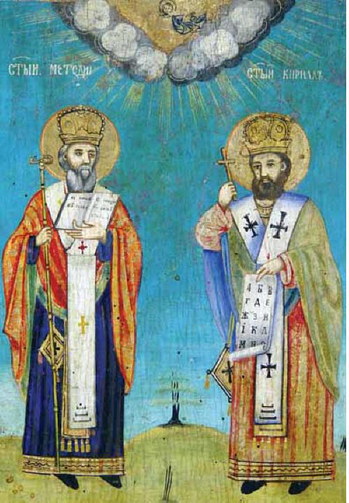 http://www.pravoslavieto.com/iconopis_bulgarian/1/svetii_bg/05.11_sv_KM_trevnenska_shkola_19v.jpg