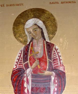 Икона на св. Злата Мъгленска. Източник bnr.bg.