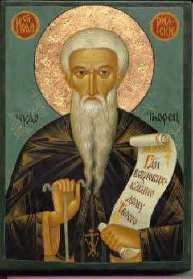 Saint John of Rila. From the web site of The Bulgarian Orthodox Church