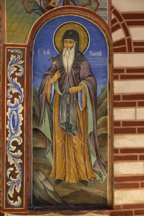 Св. Иван Рилски. Стенопис в Рилския манастир