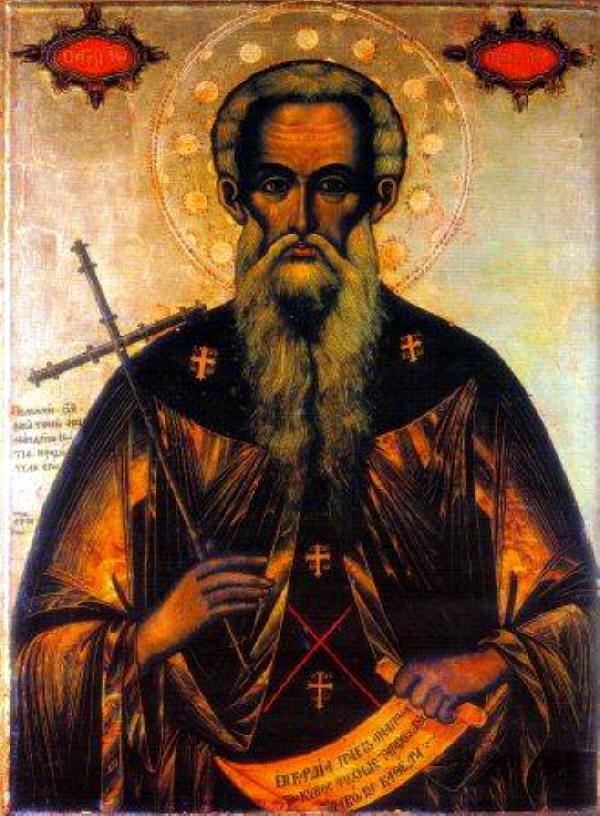 Св. Иван Рилски. Икона от Рилския манастир.