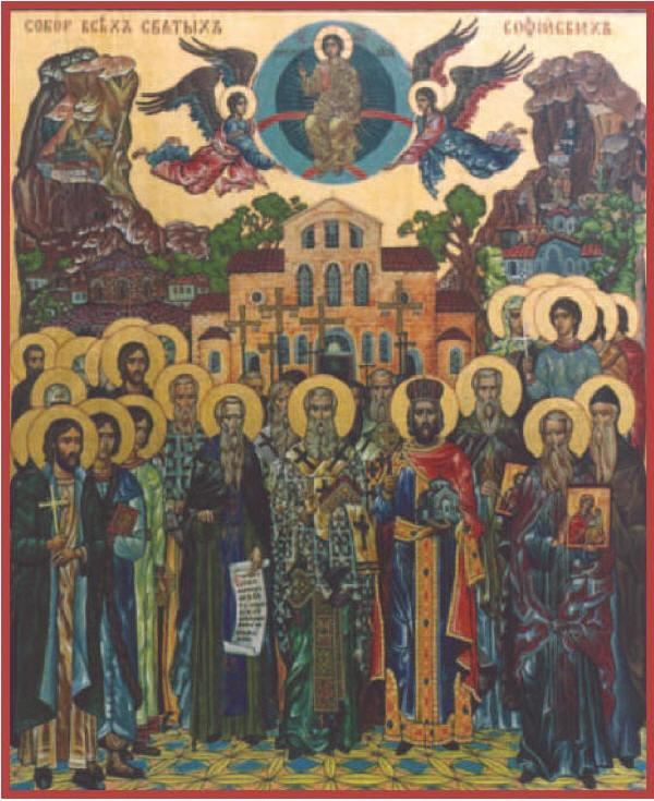 """Събор на вси светии софийски. Икона в храма на Софийската семинариа """"Св. Йоан Рилски"""", рисувана от П. Гайдарова. Прототип"""