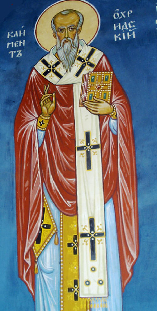 Св. Климент Охридски - стенопис в Богословския факултет при СУ