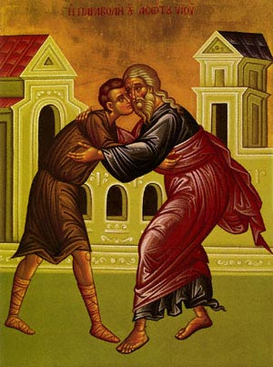 Завръщането на блудния син - гръцка икона