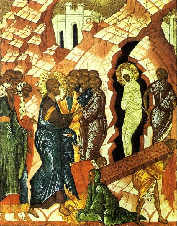 Възкресение Лазарево