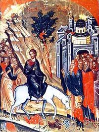 Вход Господен в Йерусалим