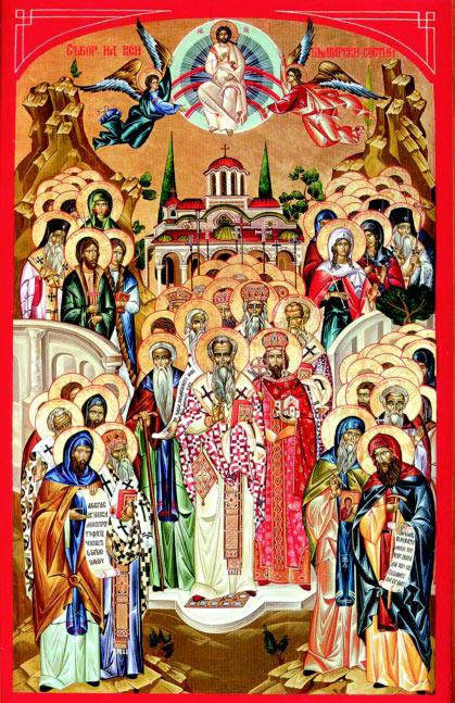 vsi_bg_svetii_karlovo Всемирното Православие - ОПИТИ ЗА СПОДЕЛЯНЕ С ВАЛЯ ХРИСТОВА