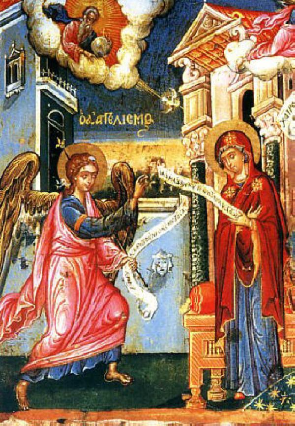 Свето Благовещение. Икона от ХVІІ в. от остров Патмос.