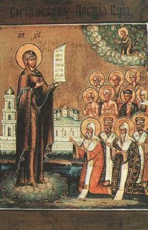 Боголюбская икона Божией Матери. Источник: pravmir.ru