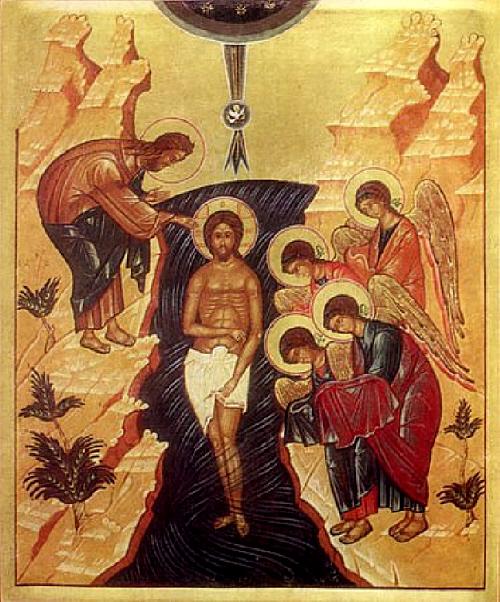 Св. Богоявление. Руска икона от XIII век.