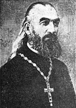 О. Стефан Кривошиев