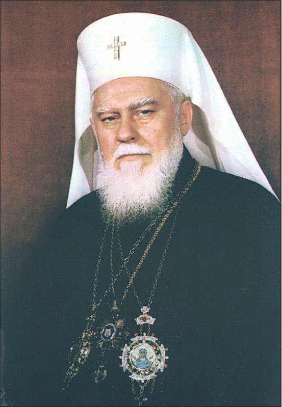 Резултат с изображение за Патриарх Максим