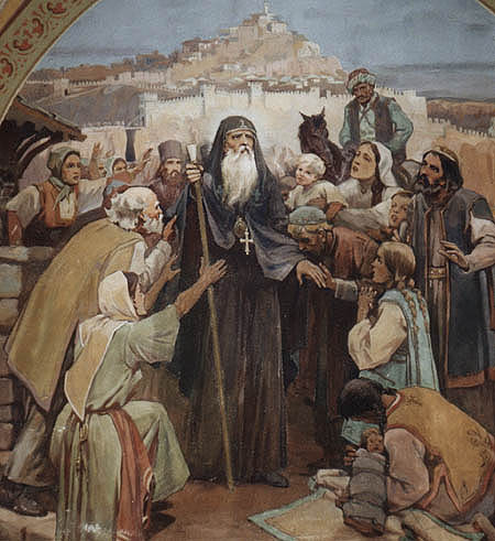 Свети патриарх Евтимий - Сетен благослов.