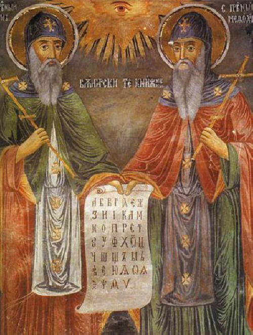 Свети Кирил и Методий, Стенопис от Захарий Зограф, Троянски манастир, 1848