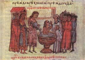 Покръстването на българите, миниатюра от Манасиевата хроника (1344-1345), Ватиканската библиотека