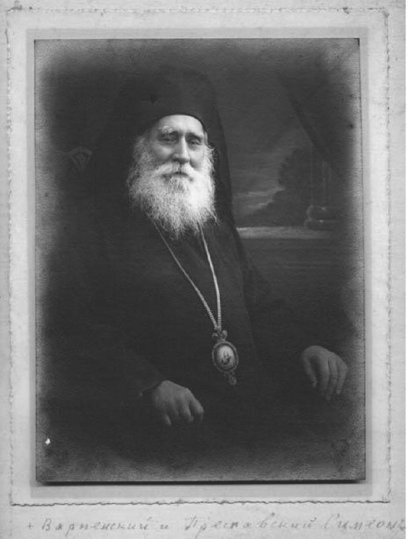 Митрополит Симеон Варненски и Преславски