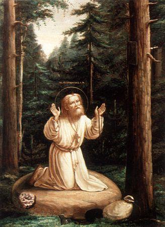 Св. Серафим Саровски