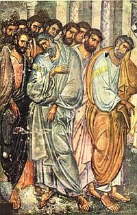 св. апостоли