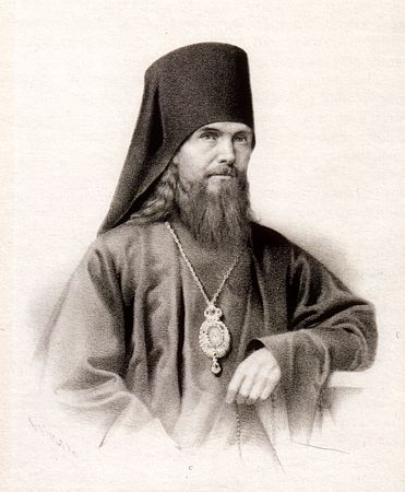 Портрет на св. Теофан Затворник