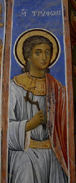 """Св. Трифон Зарезан. Стенопис в Рилския манастир """"Св. Иоан  Рилски"""""""