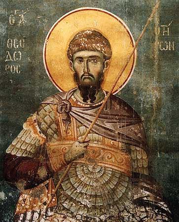 Св. Теодор Тирон.