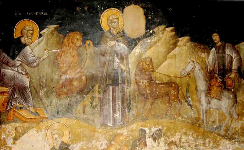 """Св. преп.. Герасий Йордански и лъва. Фреска от XIV в. в храма """"Св. Николай Орфанос"""" в Солун. Източник: pravicon.com"""