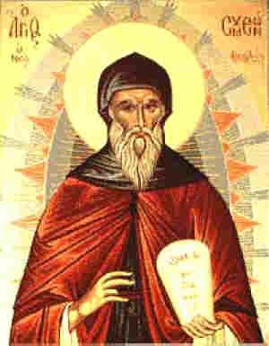 Св. Симеон Нови Богослов, руска икона