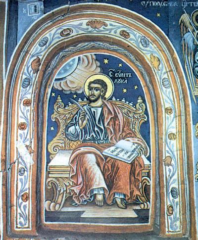 Св. Лука Одрински