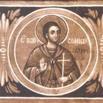 Св. Георги Софийски Стари