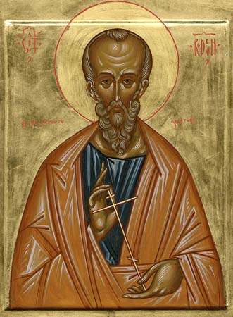 Св. апостол Родион. Руска икона. Източник: days.ru