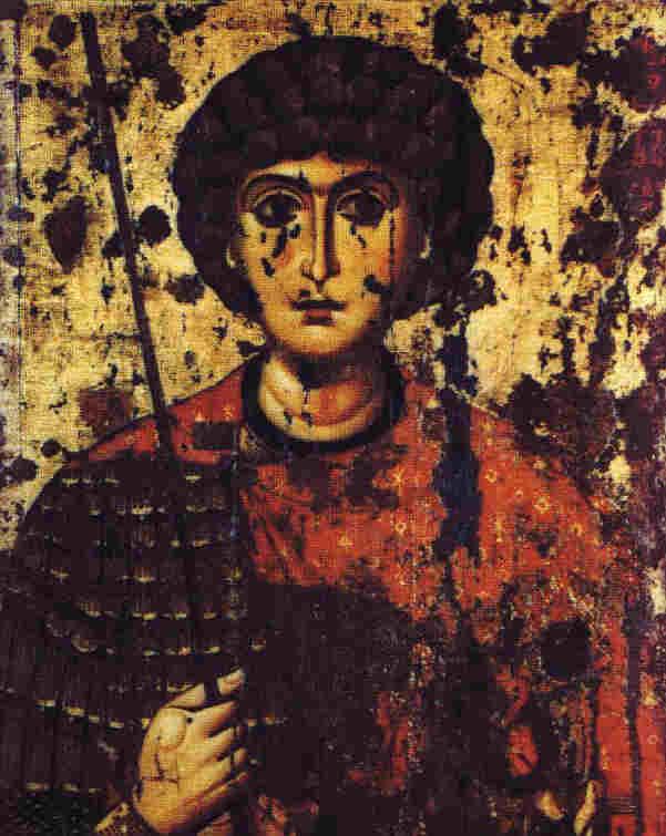 Св. Георги Чудотворец - икона от XI век. Катедралата
