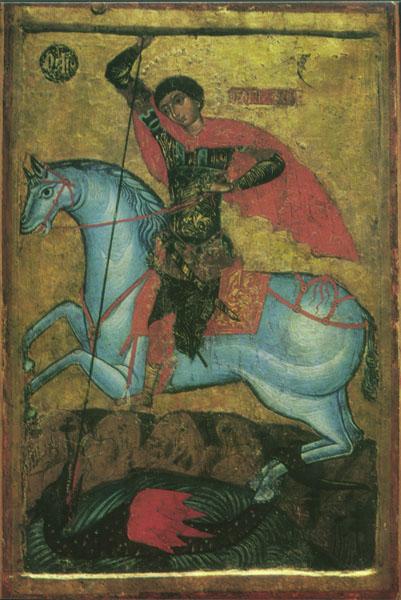Св. Георги Победоносец. Българска икона от XVII в. Съхранява се в Националната галерея в София.