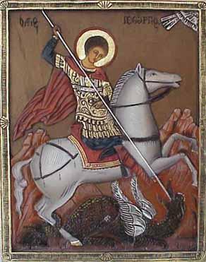 Икона на св. Георги от неизвестен майстор