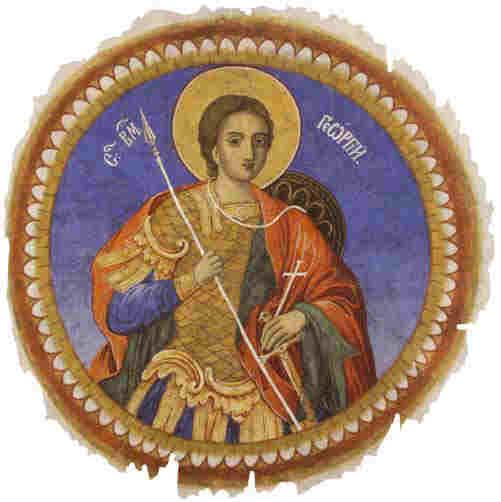 Св. Георги