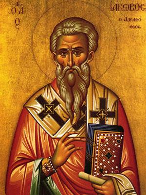 Св. ап. Яков Заведеев, гръцка икона. Източник: goarch.org