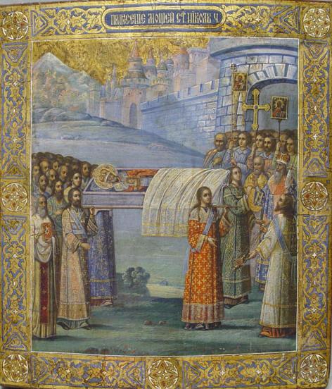 Пренасяне мощите на св. Николай, руска икона от 19 в.