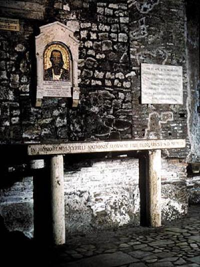 Гробът на св. Константин-Кирил Философ  в църквата Сан Клементе, Рим