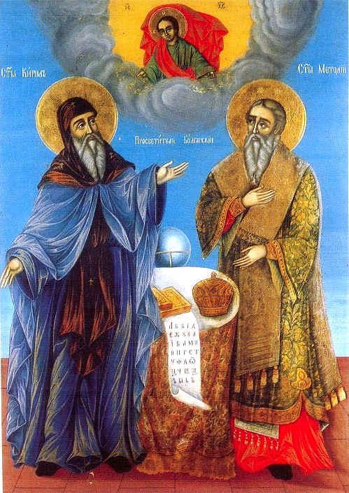 bg Всемирното Православие - ОПИТИ ЗА СПОДЕЛЯНЕ С ВАЛЯ ХРИСТОВА