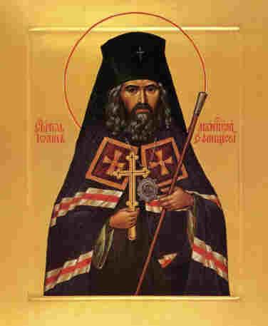 06.04_sv_John_Maximovitch_of_San_Francisco Всемирното Православие - ИЗСТРАДАНО: ТЪРЖЕСТВО НА ЧОВЕЧНОСТТА