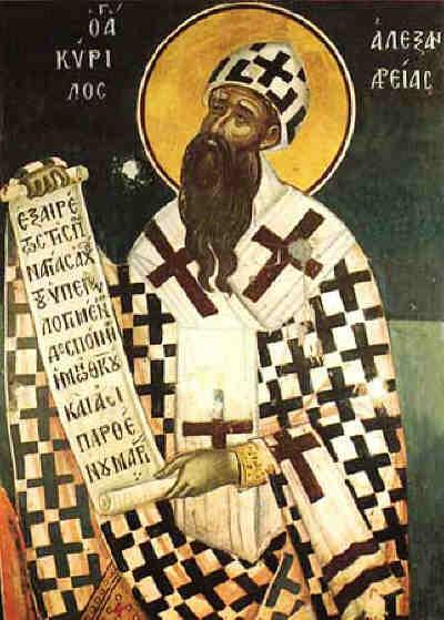 Резултат с изображение за Свети Атанасий и Кирил Александрийски (Атанасовден)