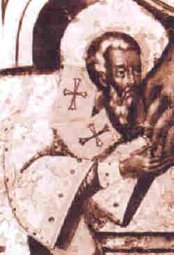 """Митрополит Киприан Български, фрагмент от иконата """"Спас на престоле с припадающим Киприаном"""", XII в."""