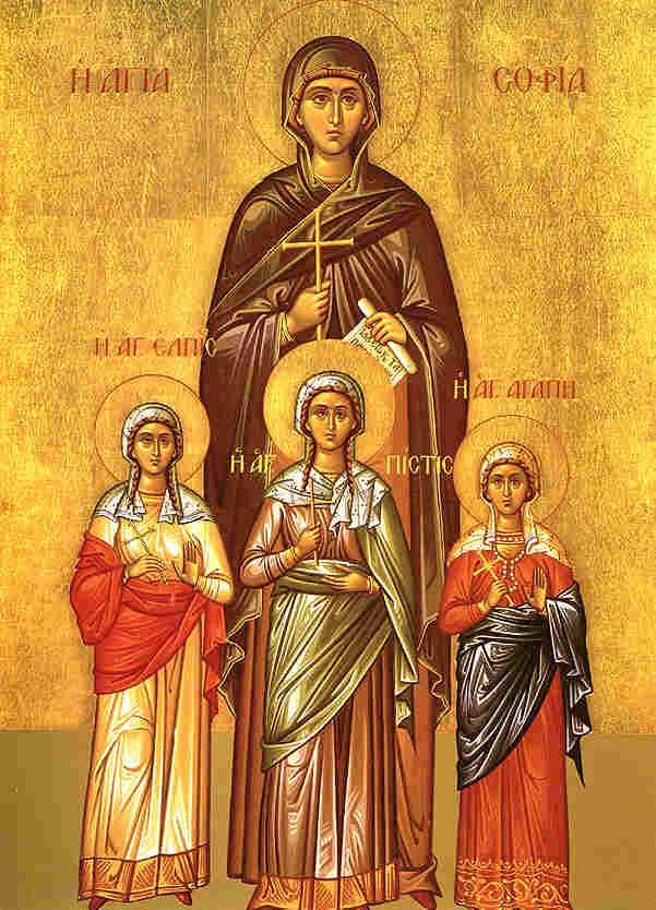 Резултат с изображение за Св. София, Вяра, Надежда и Любов