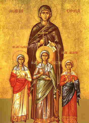 Свв. мъченици Вяра, Надежда, Любов и тяхната майка София. Гръцка икона.
