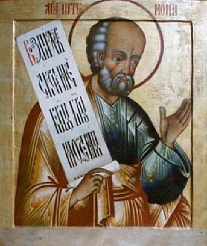 Св. пророк Йона. Руска икона от нач. на XVIII в. в реда на пророците на иконостаса в манастира Кижи, Карелия, Русия.